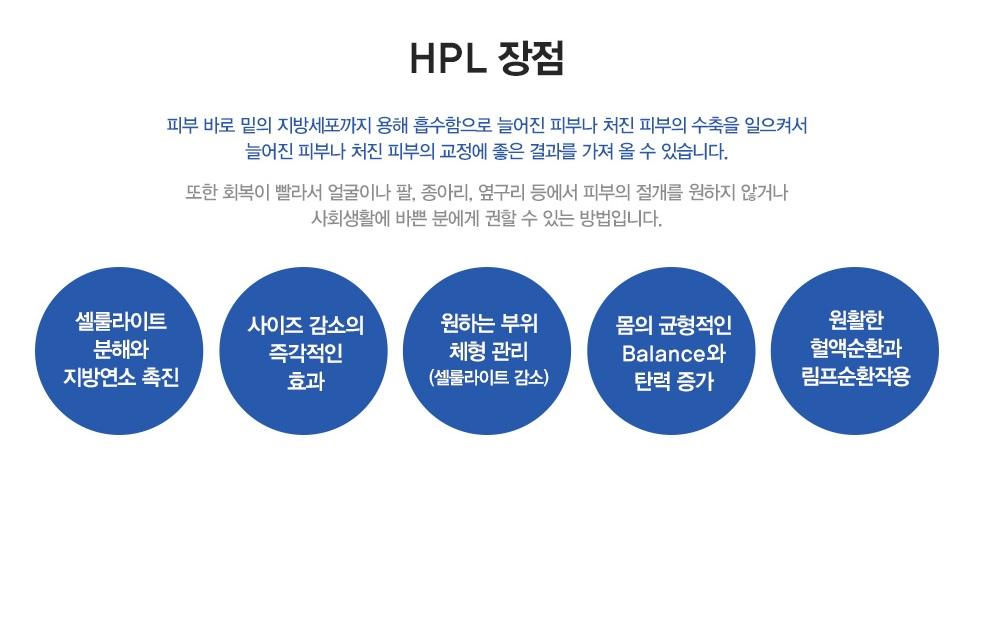 hpl.jpg